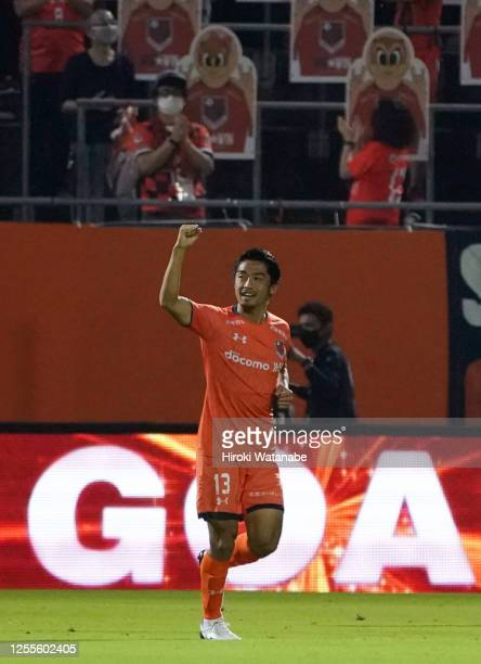 Daisuke Watabe of Omiya Ardija celebrates scoring his team's first goal during the J.League Meiji Yasuda J2 match between Omiya Ardija and Tokyo...