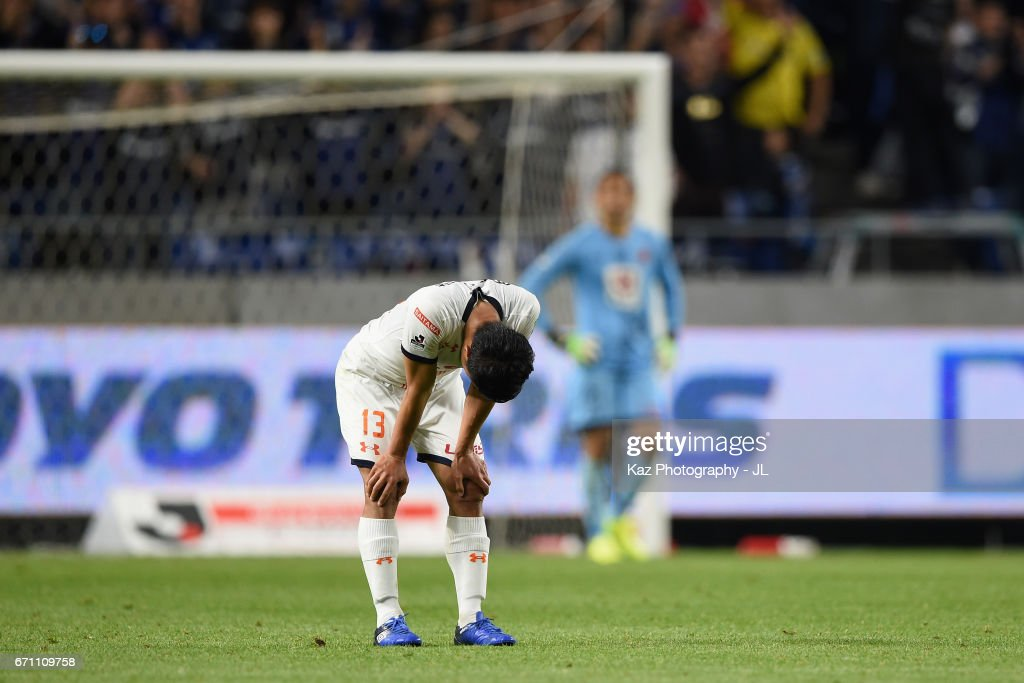 Daisuke Watabe of Omiya Ardija shows dejection after the 0-6 defeat in the J.League J1 match between Gamba Osaka and Omiya Ardija at Suita City Football Stadium on April 21, 2017 in Suita, Osaka, Japan.