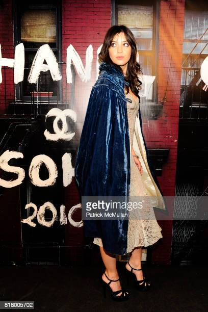 Daisy Lowe attends CHANEL Soho Boutique Opening Party ARRIVALS at Chanel Soho on September 9 2010 in New York City
