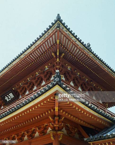 Daitokuji Temple in Kyoto Japan
