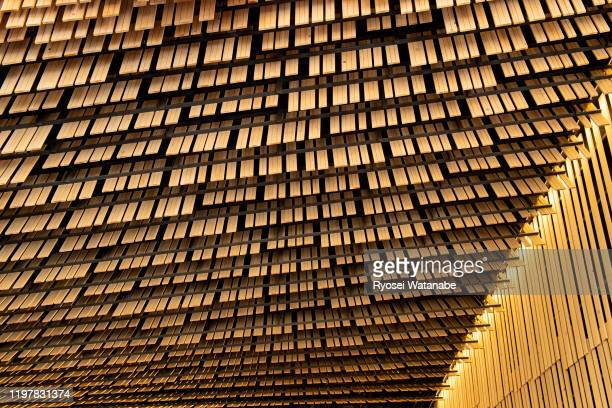 daiwa ubiquitous computing research building - university of tokyo stock pictures, royalty-free photos & images