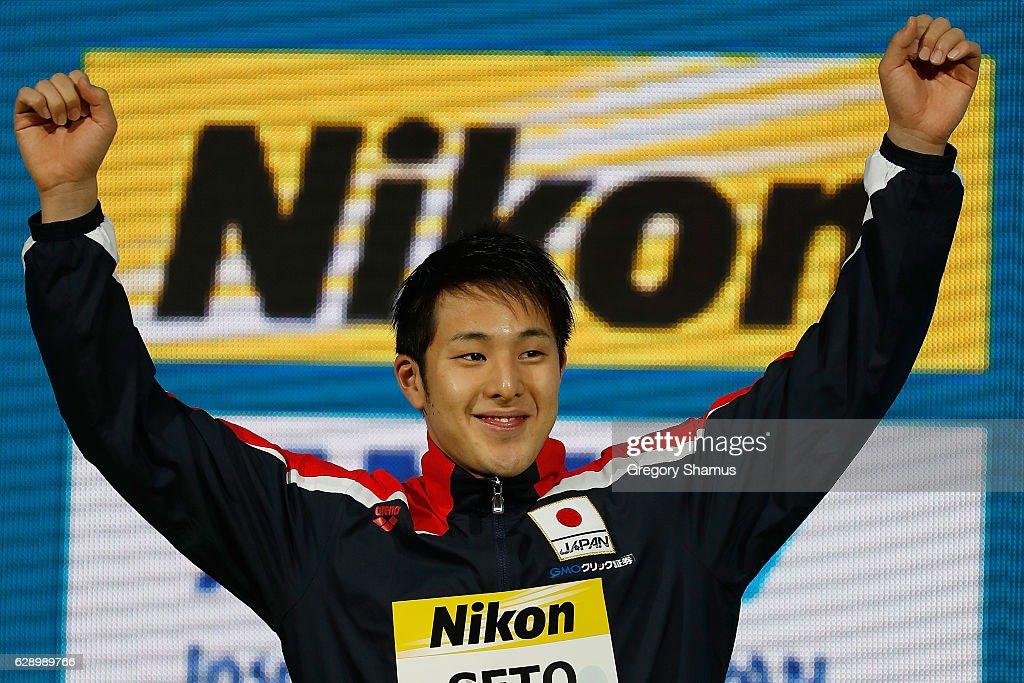 13th FINA World Swimming Championships  - Day 5