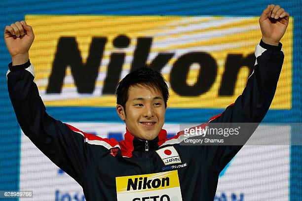 Daiya Seto of Japan celebrates his gold medal in the 400m Individual Medley on day five of the 13th FINA World Swimming Championships at the WFCU...