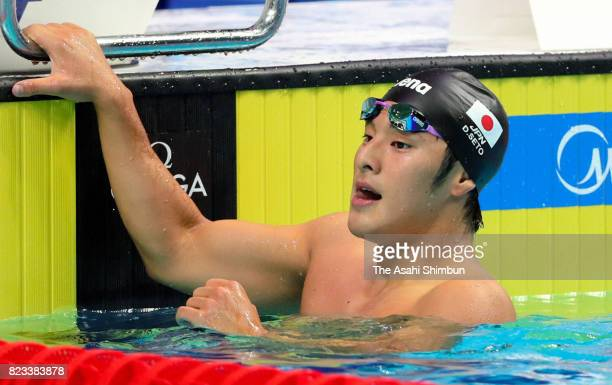 Daiya Seto of Japan celebrates winning the bronze medal after competing in the Men's 200m Butterfly during day thirteen of the FINA World...