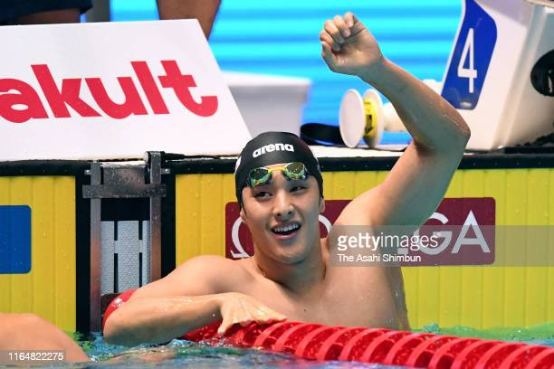 Daiya Seto of Japan celebrates winning the gold medal after competing in the Men's 400m Individual Medley Final on day eight of the Gwangju 2019 FINA...