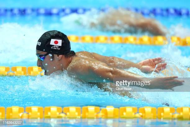 Daiya Seto of Japan competes in the Men's 200m Butterfly heats on day three of the Gwangju 2019 FINA World Championships at Nambu International...