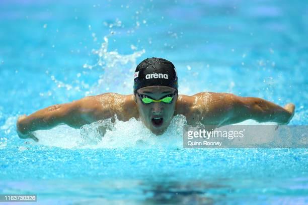 Daiya Seto of Japan competes in the Men's 200m Butterfly Semifinal on day three of the Gwangju 2019 FINA World Championships at Nambu International...