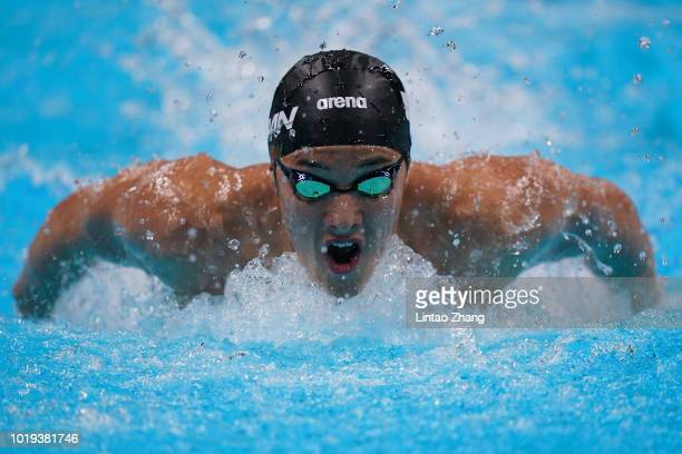 Daiya Seto of Japan competes in the men's 200m butterfly swimming event on day one of the Asian Games on August 19, 2018 in Jakarta, Indonesia.