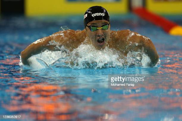Daiya Seto of Japan competes in the Men's 200m Individual Butterfly during day Two of the FINA Swimming World Cup Doha at Hamad Aquatic Centre on...