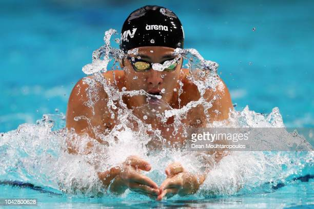 Daiya Seto of Japan competes in the Mens 200m Individual Medley heat on day 2 of the FINA Swimming World Cup held at Pieter van den Hoogenband...