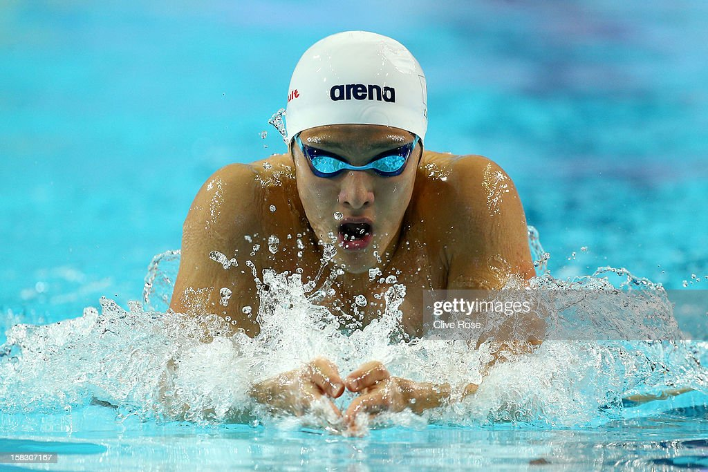 Daiya Seto of Japan competes in the Men's 400m Individual Medley during day two of the 11th FINA Short Course World Championships at the Sinan Erdem Dome on December 13, 2012 in Istanbul, Turkey.