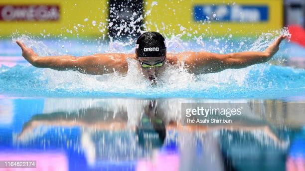 Daiya Seto of Japan competes in the Men's 400m Individual Medley Final on day eight of the Gwangju 2019 FINA World Championships at Nambu...