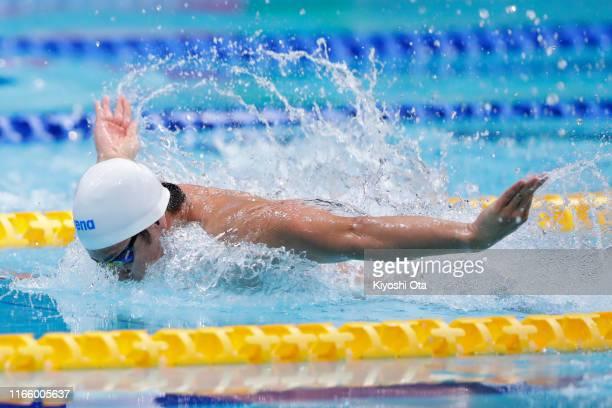 Daiya Seto of Japan competes in the Men's 400m Individual Medley Final on day three of the FINA Swimming World Cup Tokyo at the Tokyo Tatsumi...