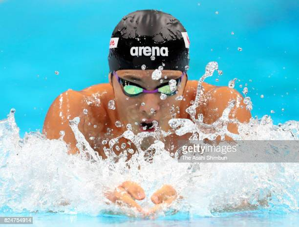 Daiya Seto of Japan competes in the Men's 400m Individual Medley heat on day seventeen of the Budapest 2017 FINA World Championships on July 30 2017...