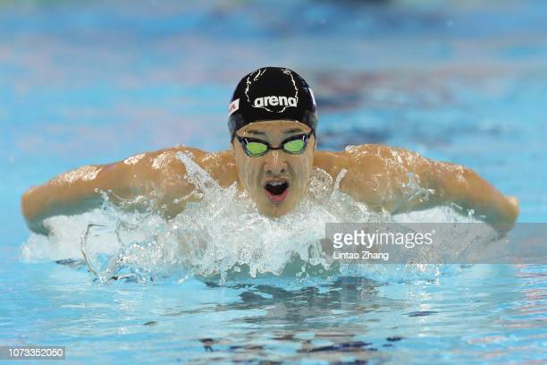 Daiya Seto of Japan competes in the Men's 400m Individual Medley on day 5 of the 14th FINA World Swimming Championships at Hangzhou Olympic Sports...