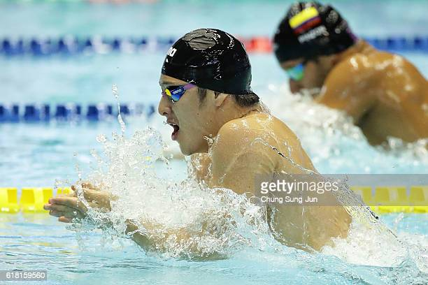 Daiya Seto of Japan competes in the Men's Individual Medley heats on the day two of the FINA Swimming World Cup 2016 Tokyo at Tokyo Tatsumi...