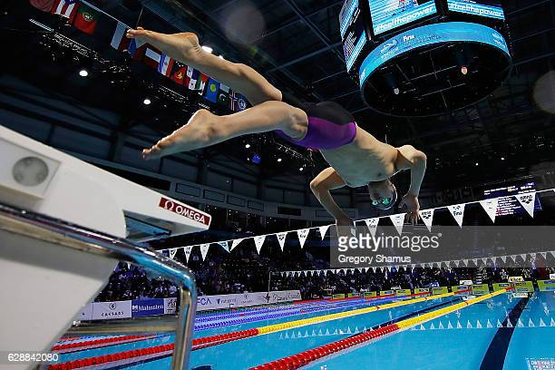 Daiya Seto of Japan leaves the start block in the 100m Individual Medley final on day four of the 13th FINA World Swimming Championships at the WFCU...