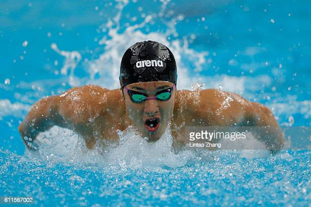 Daiya Seto of Japan looks on after competes in the Men's 400m Individual Medley on day one of the FINA swimming world cup 2016 at the National...