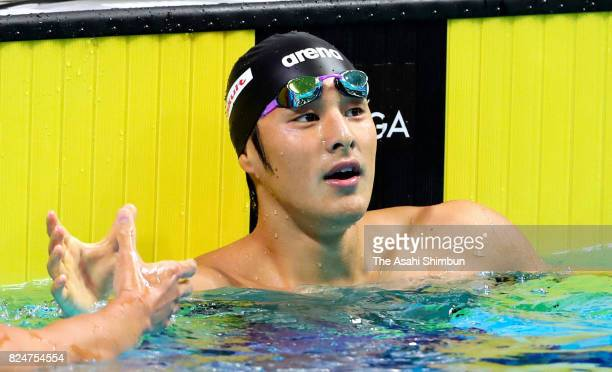 Daiya Seto of Japan reacts after winning the bronze medal in the Men's 400m Individual Medley on day seventeen of the Budapest 2017 FINA World...