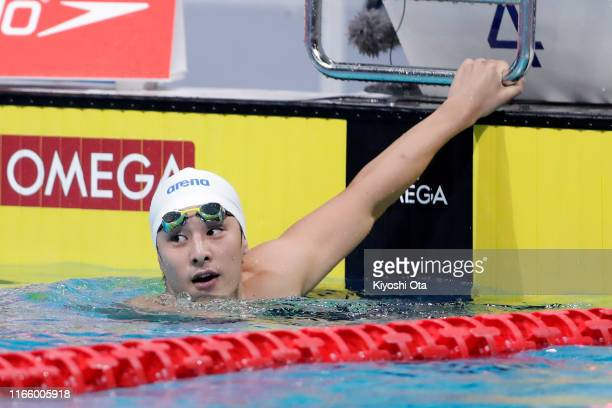 Daiya Seto of Japan reacts winning the gold medal after competing in the Men's 400m Individual Medley Final on day three of the FINA Swimming World...