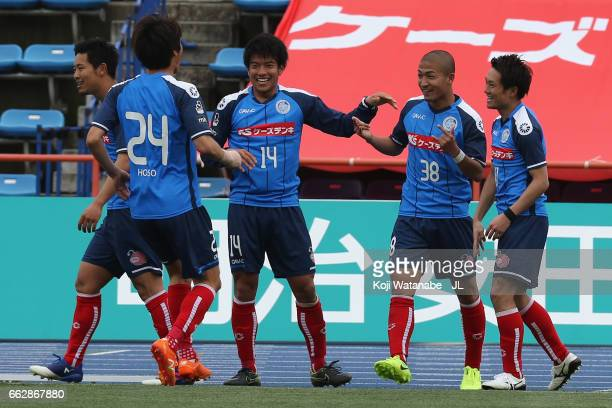 Daizen Maeda of Mito Hollyhock celebrates scoring the opening goal with his team mates during the JLeague J2 match between Mito Hollyhock and Renofa...