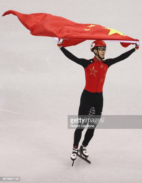 Dajing Wu of China celebrates after he won gold in the Men's 500m Short Track Speed Skating Final on day thirteen of the PyeongChang 2018 Winter...