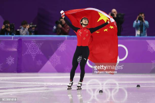 Dajing Wu of China celebrates winning gold in the Men's 500m Short Track Speed Skating Final on day thirteen of the PyeongChang 2018 Winter Olympic...