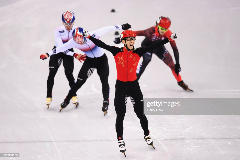 KOR: Short Track Speed Skating - Winter Olympics Day 13