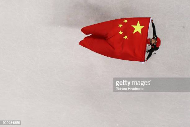 Dajing Wu of China celebrates winning gold in the Men's 500m Short Track Speed Skating Final A on day thirteen of the PyeongChang 2018 Winter Olympic...