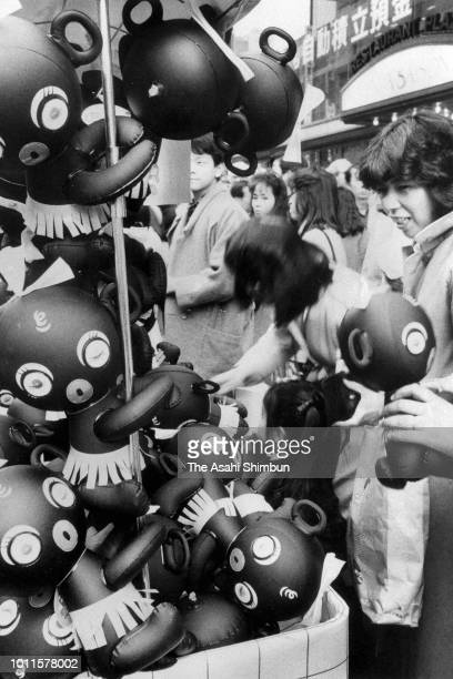 Dakkochan dolls on sale 25 years after its launch on January 12 1985 in Tokyo Japan