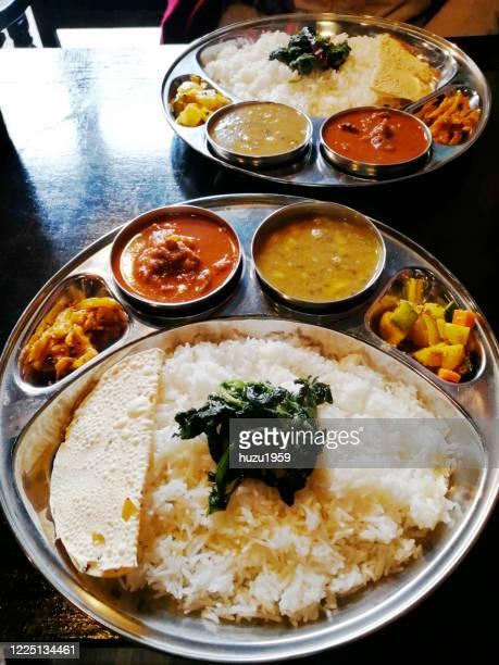 dal bhat, traditional nepali food - ネパール ストックフォトと画像
