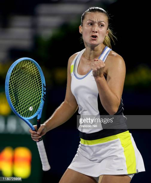 Dalila Jakupovic of Slovenia reacts in her match against Angelique Kerber of Germany during day three of the WTA Dubai Duty Free Tennis Championships...