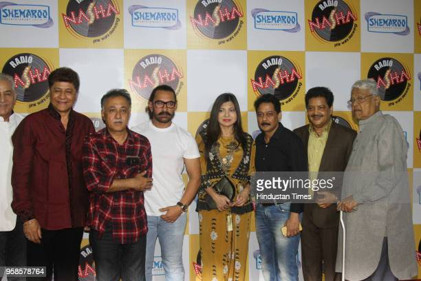Dalip Tahil Mansoor Khan Aamir Khan Alka Yagnik Udit Narayan Viju Khote Faisal and Rajendranath Zutshi attend 30th anniversary celebration for debut...