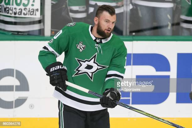 Dallas Stars Center Martin Hanzal warms up prior to the NHL game between the Detroit Red Wings and Dallas Stars on October 10, 2017 at the American...