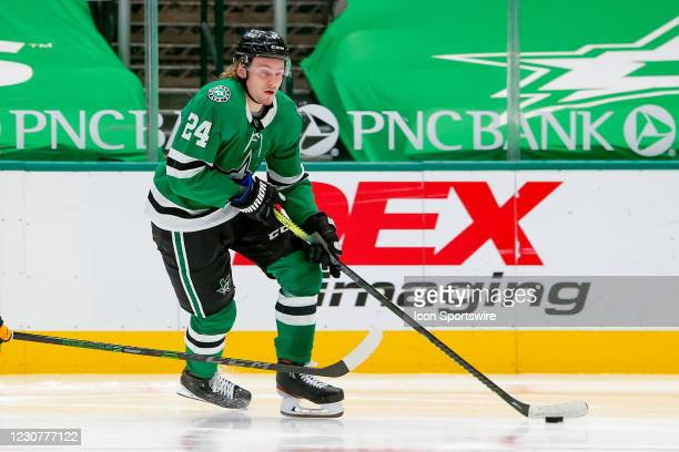 Dallas Stars Center Roope Hintz breaks into the attacking zone during the game between the Nashville Predators and Dallas Stars on January 24, 2021...