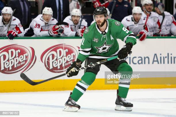 Dallas Stars center Tyler Seguin defends at the blue line during the hockey game between the Washington Capitals and Dallas Stars on December 19 2017...