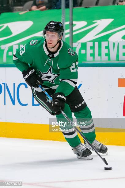 Dallas Stars Defenceman Esa Lindell circles behind the goal during the game between the Nashville Predators and Dallas Stars on January 24, 2021 at...