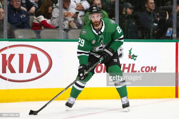 Dallas Stars defenseman Greg Pateryn handles the puck during the hockey game between the Washington Capitals and Dallas Stars on December 19 2017 at...