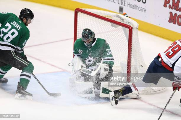 Dallas Stars goalie Ben Bishop makes a save on a point blank shot during the hockey game between the Washington Capitals and Dallas Stars on December...