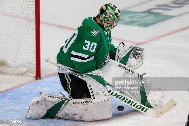 Dallas Stars goaltender Ben Bishop has a puck bounce underneath his pads during the game between the St. Louis Blues and the Dallas Stars on April...
