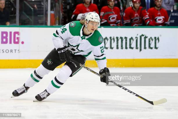 Dallas Stars left wing Roope Hintz skates during the game between the Carolina Hurricanes and the Dallas Stars on February 23, 2019 at American...