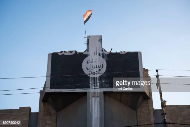 Damaged Syriac Orthodox Church of St. Ephraim in Mosul, Iraq