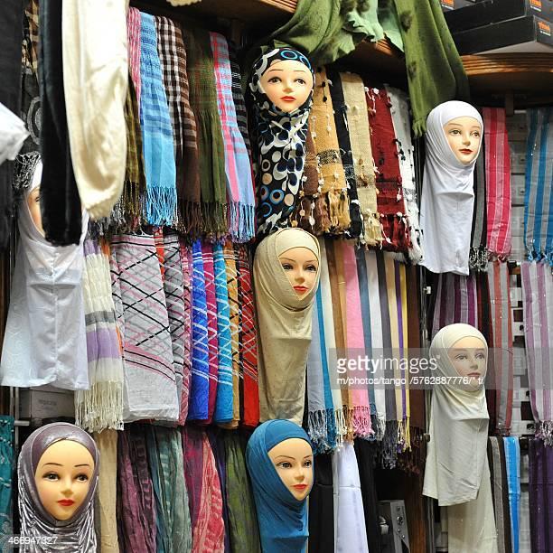 damasco, syria - damascus stock pictures, royalty-free photos & images