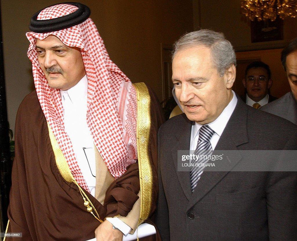 Syrian Foreign Minister Faruq al-Shara ( : News Photo