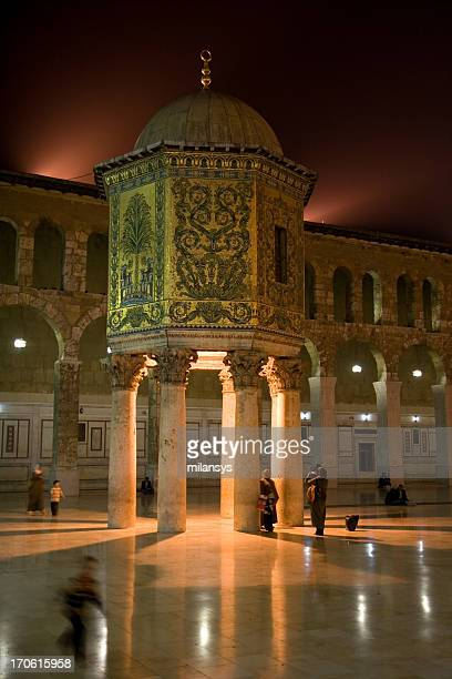 Damascus - Umayyad Mosque