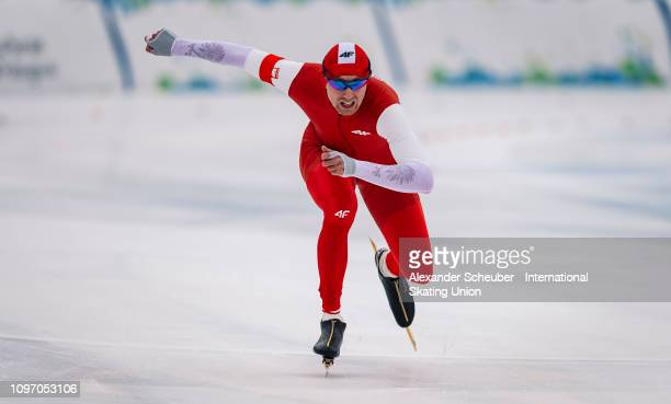 Damian Zurek of Poland competes in the Mens 500m sprint race during the ISU Junior World Cup Speed Skating Final Day 2 on February 9 2019 in Trento...
