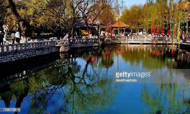 Daming Lake Park, Jinan, China