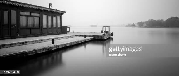 Daming Lake----nature of time