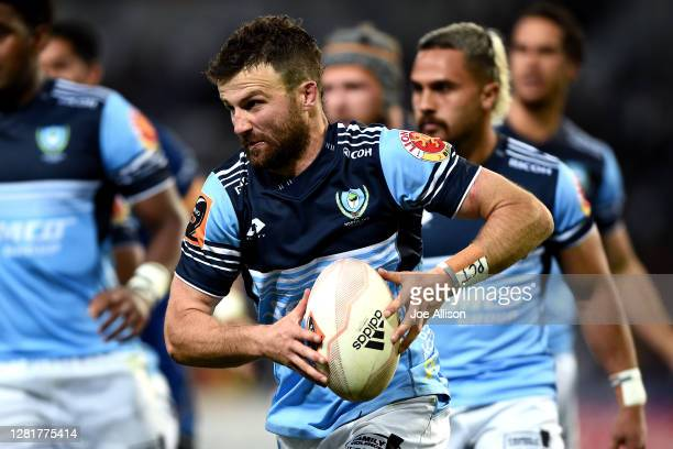 Dan Hawkins of Northland makes a run with the ball during the round 7 Mitre 10 Cup match between Otago and Northland at Forsyth Barr Stadium on...
