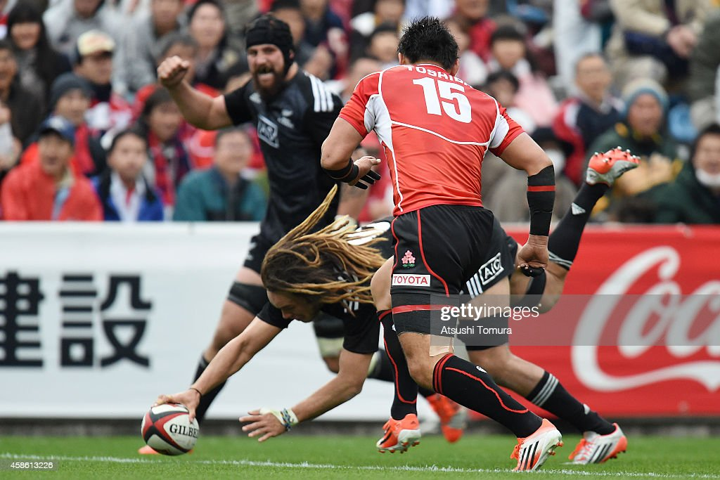 Maori All Blacks v Japan : News Photo